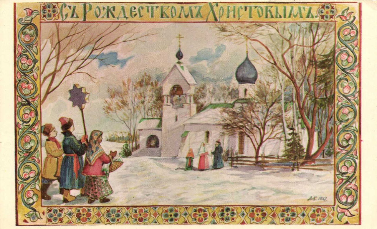Открытка татарская