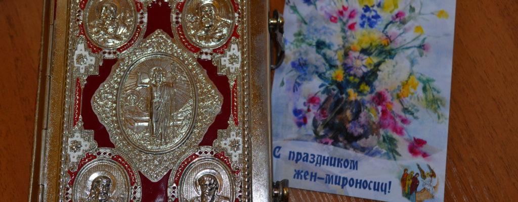 В Мурманске состоялась молодежная акция «Любовь сорадуется Истине»