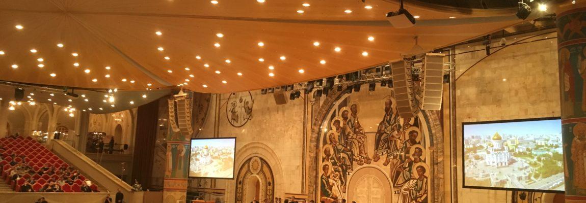 Представители Молодежного отдела епархии приняли участие в работе XXVII Международных Рождественских образовательных чтений «Молодежь: свобода и ответственность»